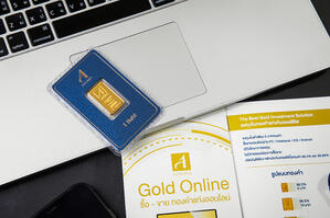 Gold Online ,ลงทุน,ลงทุนทองคำแท่ง,ลงทุนทองคำออนไลน์